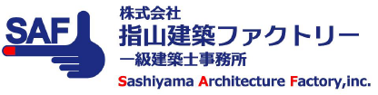 指山建築ファクトリー