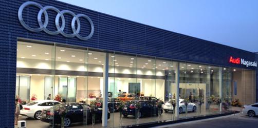 Audi長崎