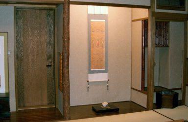 和室のサムネイル画像