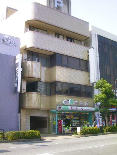 石井薬局ビルのサムネイル画像