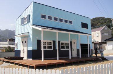 上五島 高木革工房のサムネイル画像