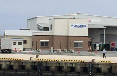 上五島九州商船事務所のサムネイル画像