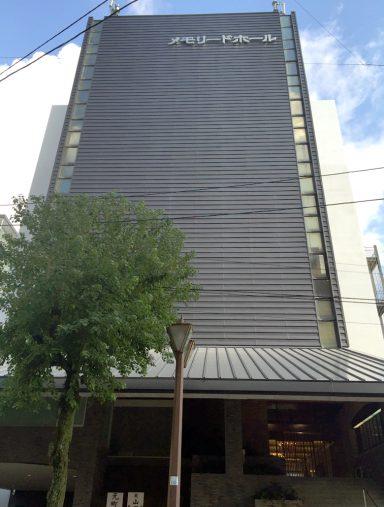 させぼ元町メモリードホールのサムネイル画像