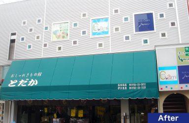 タシロ リノベーションのサムネイル画像
