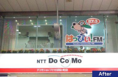 四ケ町商店街事務所ビルのサムネイル画像