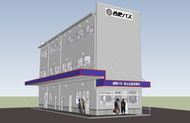 西肥自動車 新上五島営業所のサムネイル画像