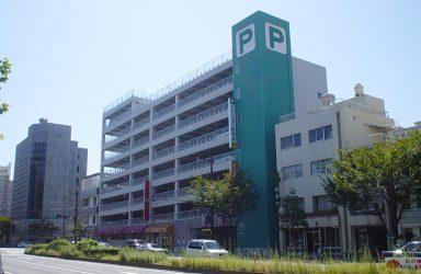 さかえまち駐車場のサムネイル画像