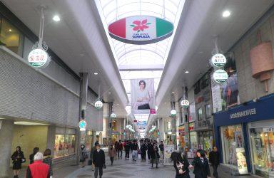 佐世保三ヶ町商店街振興組合 アーケードのサムネイル画像
