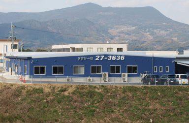 佐世保タクシー 整備工場のサムネイル画像