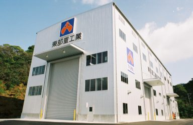 東部重工業 佐世保工場のサムネイル画像