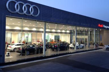 Audi長崎のサムネイル画像