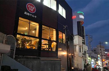 2階カフェ&ジャズ葉港町珈サセボノオト(空家リノベ)のサムネイル画像